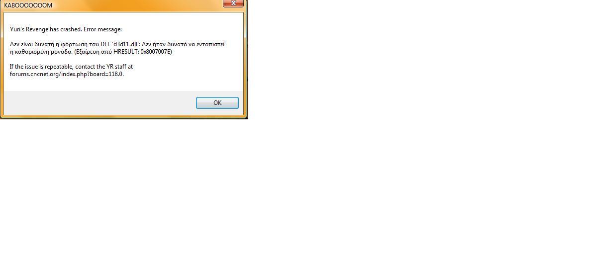 error.jpg.57dd35d562362adba30e5b0d13f03642.jpg