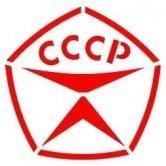 CCCP84